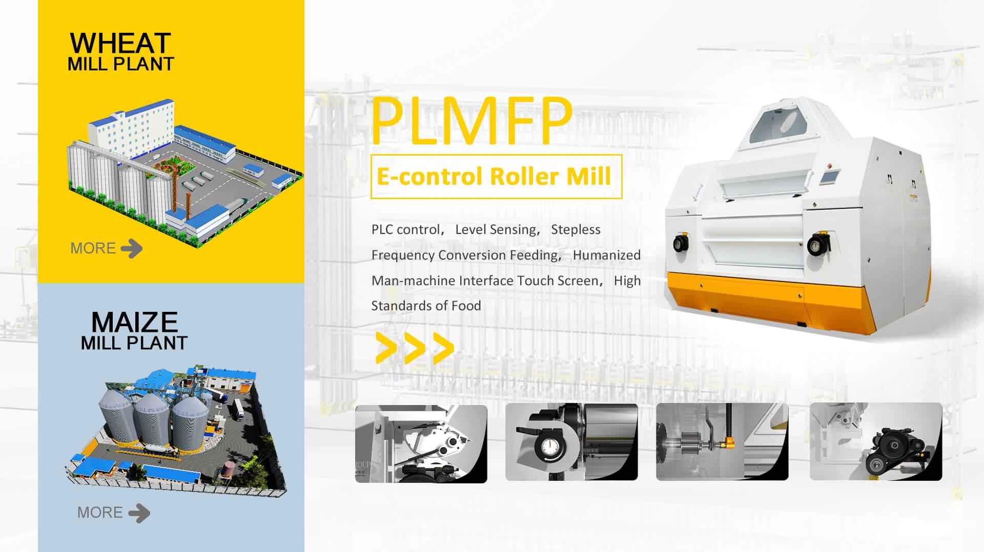 PLMFP کنترل الکترونیکی غلتک آسیاب