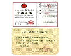 در سال 1999 امتیاز واردات و صادارت خودمختار را کسب کرده است