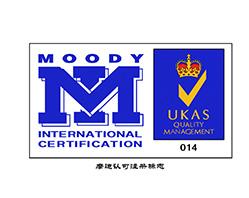 در سال 2001 گواهینامه بین اللملی نظام مدیریت کیفیت ISO9001:2000 را کسب کرده است و یک نظام کیفیتی با استاندارد جهانی ایجاد کرده است