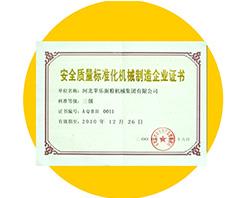 """در سال 2007 کسب عنوان """" صد شرکت برتر شهر شی جیا جوانگ"""""""