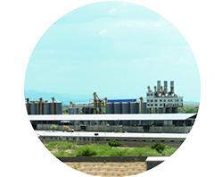 در سال 2009 آغاز بهره برداری شرکت سیمان سازی شین فنگ اتیوپی سرمایه گذاری و ساخت شده توسط این شرکت