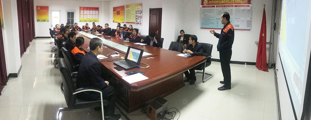 Engineer Training