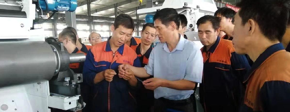 Worker Skill Training