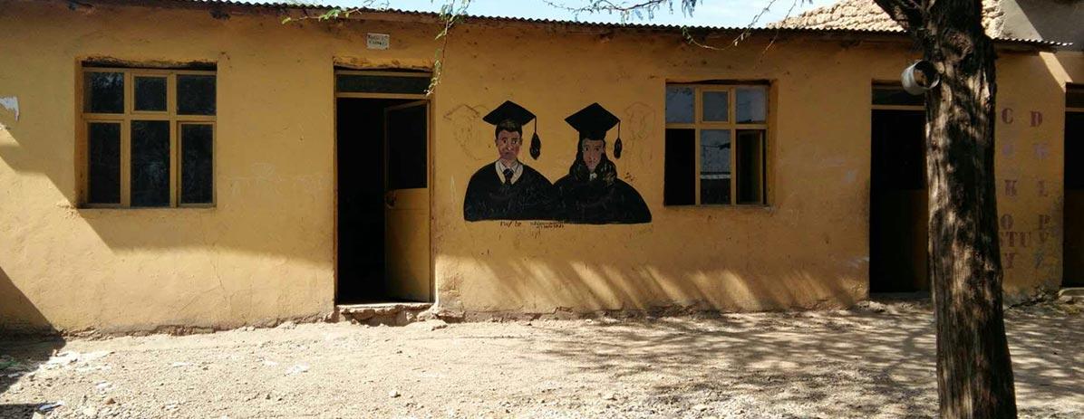 مدرسه ای برای دهکده در اتیوپی اهدا کنید
