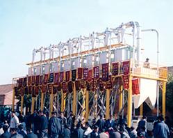 در سال 1995 شرکت ماشین سازی دستگاه های آرد سازی پینگ له شهرستان جنگ دینگ شهر شی جیا جوانگ با مسئولیت محدود تاسیس شده است