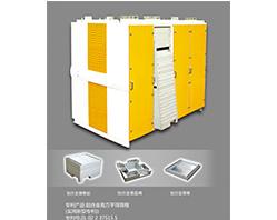 در سال 2002 موفق به طراحی و ساخت فیلتر جعبه ای فروآلومینیومی شده و دو ثبت اختراع ملی برای ظاهر و عملکرد  را کسب کرده است