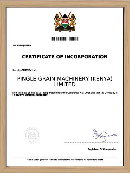 شعبه کنیا